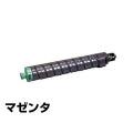 リコー:imagio MP トナー C1803(赤):純正