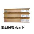リコー:imagio MP トナー C3300(青・赤・黄3色):純正
