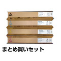 リコー:imagio MP トナー C3300(黒・青・赤・黄4色):純正