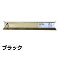 リコー:imagio MP トナー C3300(黒):純正