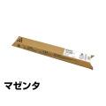 リコー:imagio MP トナー C3300(赤):純正