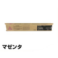 リコー:imagio MP トナー C3503(赤):純正