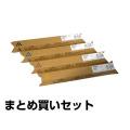 リコー:imagio MP Pトナー C5001(黒・青・赤・黄4色):純正