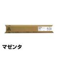 MP C5001 トナー リコー imagio MP C4001 MPC5001 赤 マゼンタ 純正