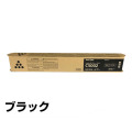 リコー:imagio MP Pトナー C5002(黒):純正