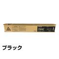 MP C5002 トナー リコー imagio MP C4002 MPC5002 黒 ブラック 純正