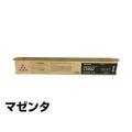 MP C5002 トナー リコー imagio MP C4002 MPC5002 赤 マゼンタ 純正