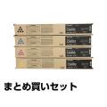 リコー:imagio MP トナー C6003(黒・青・赤・黄4色):純正