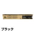 リコー:imagio MP トナー C6003(黒):純正
