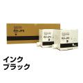 i-10 インク リコー 印刷機 サテリオ Lt B300 黒 5本 汎用
