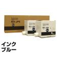 i-30 インク リコー 印刷機 JP1300 JP1350 N100 青 5本 汎用