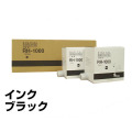 リコー:i-30インク/N200/N300(黒6本):汎用