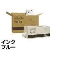 タイプI インク リコー 印刷機 サテリオ A450 A460 A650 DD6650 青 ブルー 6本 汎用
