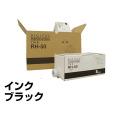 DUO インキ8 インク リコー 印刷機 サテリオ DUO8 DUO8F DD8450 黒 ブラック 6本 汎用