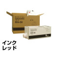 タイプI インク リコー 印刷機 サテリオ A450 A460 A650 DD6650 赤 レッド 6本 汎用