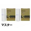 VT-B4II マスター リコー 印刷機 VT2100 VT2500 VT2950 4本 汎用