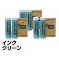 FR RP インク リソー 印刷機 FR391 FR393 FR395 緑 6本 汎用