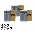 FR RP インク リソー 印刷機 FR391 FR393 FR395 黒 6本 汎用