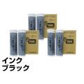 リソー:GR/HDインク/GR377(黒6本):汎用