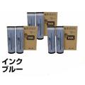 リソー Iタイプ インク 青 ブルー 6本 汎用 B4 印刷機 RX530 RX630 RX730 RX737 MX730 用インク