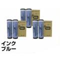 リソー Zタイプ インク ミディアムブルー 6本 汎用 B4 印刷機 RZ330 RZ430 RZ530 RZ630 RZ730 用インク