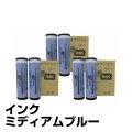 リソー Iタイプ インク ミディアムブルー 6本 汎用 A3 印刷機 RX570 RX670 RX770 RX777 MX770 用インク