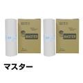 RP05 マスター リソー 印刷機 RP210 RP210L RP210S RP05 4本 汎用