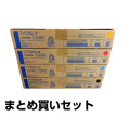 T-FC50 トナー 東芝 T-FC50J e-studio 2555C 3555C 4555C 選べる4色 純正