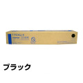 T-FC50 トナー 東芝 e-studio 2555C 3555C 4555C 5055C 黒 純正