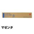 T-FC50 トナー 東芝 e-studio 2555C 3555C 4555C 5055C 赤 純正