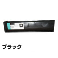 T2320 トナー 東芝 e-studio 230 232 202L イースタジオ 輸入純正