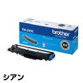 ブラザー brother TN-293Cトナーカートリッジ 青/シアン 純正 MFC-L3770CDW HL-L3230CDW 用トナー