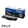 ブラザー brother TN-293BKトナーカートリッジ 黒/ブラック 純正 MFC-L3770CDW HL-L3230CDW 用トナー