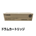 NPG46 ドラムユニット キャノン iR-ADV C5035 C5030 C5240 黒 純正