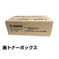 NPG52 廃トナーボックス キャノン iR-ADV C2020 C2030 C2220 純正 (FM3-8137-02U)
