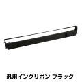 エプソン 7Q1VP13K #7754 リボン カートリッジ 6本 黒 ブラック 汎用 VP-1000 1200 1500