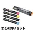 LPC3T36 トナー エプソン LP-S9070 環境推進 4色 + LPC3H15廃トナーボックス 純正