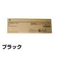 Bizhub 1842f トナー コニカミノルタ 印字枚数 3000枚 純正