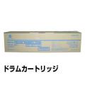 コニカミノルタ DR512ドラムユニット/DR512 シアン/マゼンタ/イエロー/カラー3色共通 輸入純正 Bizhub C224 C284 C364 Bizhub C224e C284e C364e 用ドラムユニット