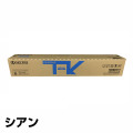 京セラ CS-8116トナーカートリッジ/CS8116C シアン/青 純正 CS-8116C TASKalfa 2460ci TASKalfa 2470ci 用トナー