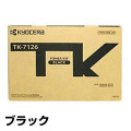 京セラ TK-7126トナーカートリッジ/TK7126 ブラック/黒 純正 TK7126 TASKalfa 3212i TASKalfa 4012i 用トナー