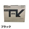 京セラ TK-7126トナーカートリッジ/TK7126 ブラック/黒 輸入純正 TK7126 TASKalfa 3212i TASKalfa 4012i 用トナー