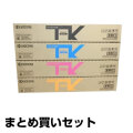 京セラ TK-8116トナーカートリッジ/TK8116 カラー3色/シアン/マゼンタ/イエロー 純正 TK-8116C TK-8116M TK-8116Y TASKalfa 2460ci TASKalfa 2470ci 用トナー