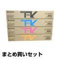 京セラ TK-8116トナーカートリッジ 選べる4色/ブラック/シアン/マゼンタ/イエロー 純正 TK-8116K TK-8116C TK-8116M TK-8116Y TASKalfa 2460ci 2470ci 用トナー
