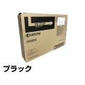 TK7106 トナー 京セラ TASKalfa 3010i 3510i 輸入純正 (TK7107)