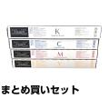 TK-8516 トナー 京セラ TASKalfa 4052ci 5052ci 4色 黒 青 赤 黄 純正