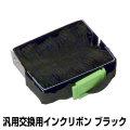 NEC PR-D201MX2-02 交換用インクリボン MultiImpact 700LE 12本 黒 ブラック 汎用