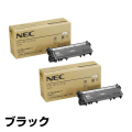 NEC PR-L5140-11トナーカートリッジ ブラック/黒2本 純正 MultiWriter 5150、PR-L5150、MultiWriter 5140、PR-L5140、MultiWriter 200F、PR-L200F 用トナー