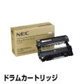 NEC PR-L5140-31ドラムカートリッジ ブラック/黒 純正 MultiWriter 5150、PR-L5150、MultiWriter 5140、PR-L5140、MultiWriter 200F、PR-L200F 用トナー