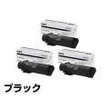 PR-L5800C-14 トナー NEC PR-L5800C 黒 ブラック 3本 純正